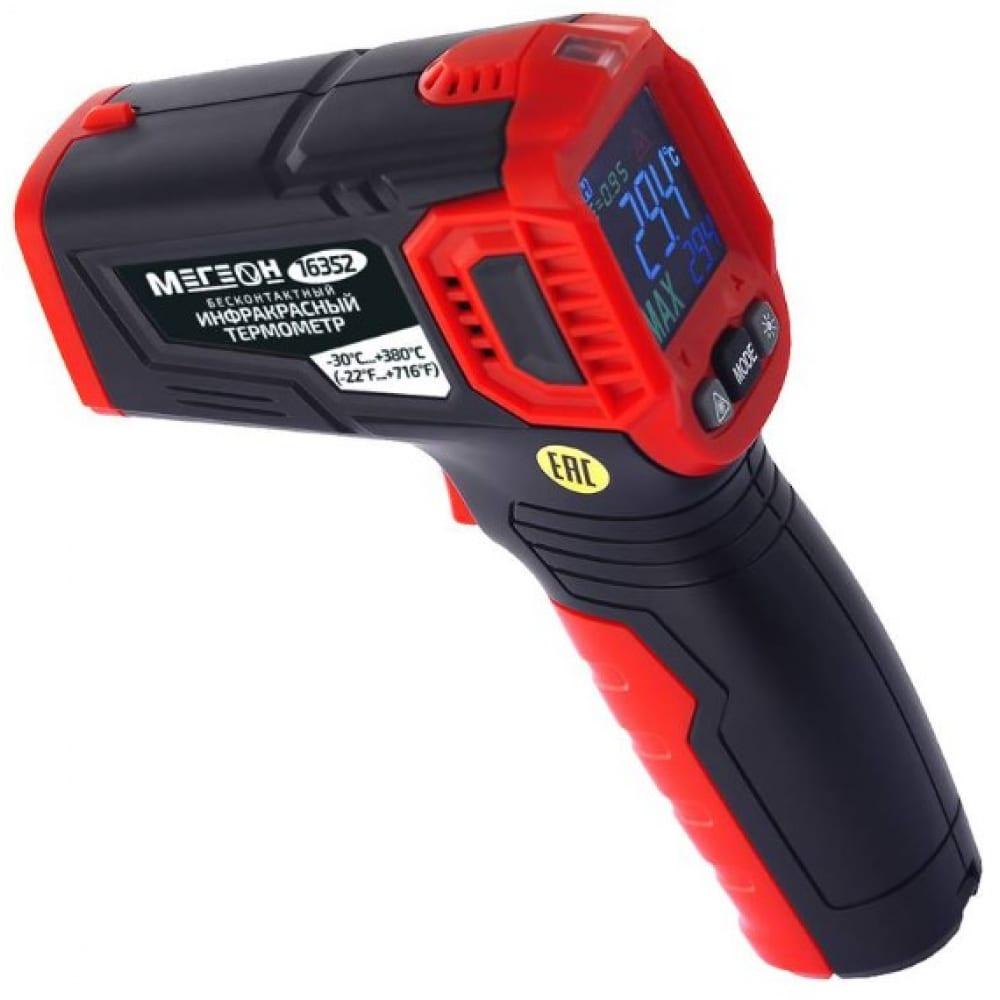 Инфракрасный термометр-пирометр мегеон 16352 к0000025595