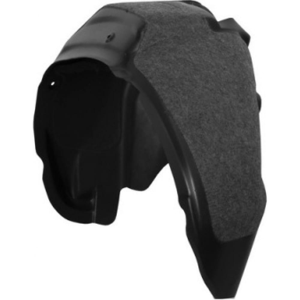 Купить Подкрылок задний левый с шумоизоляцией totem renault duster 4x2, 05/2015- nls.41.42.003