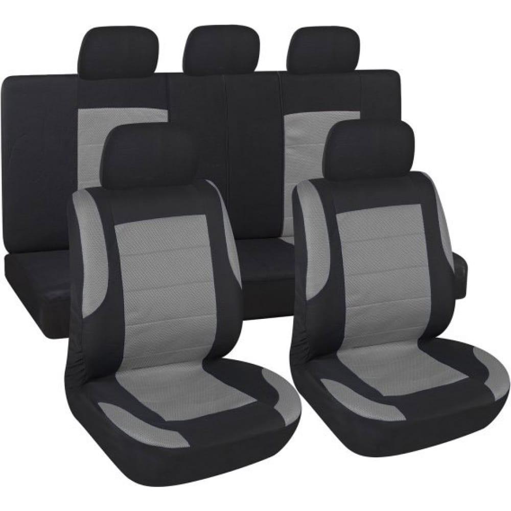 Купить Чехлы на сиденья skyway forward-6 полиэстер/сетка, 9 предметов, черно/серый s01301147