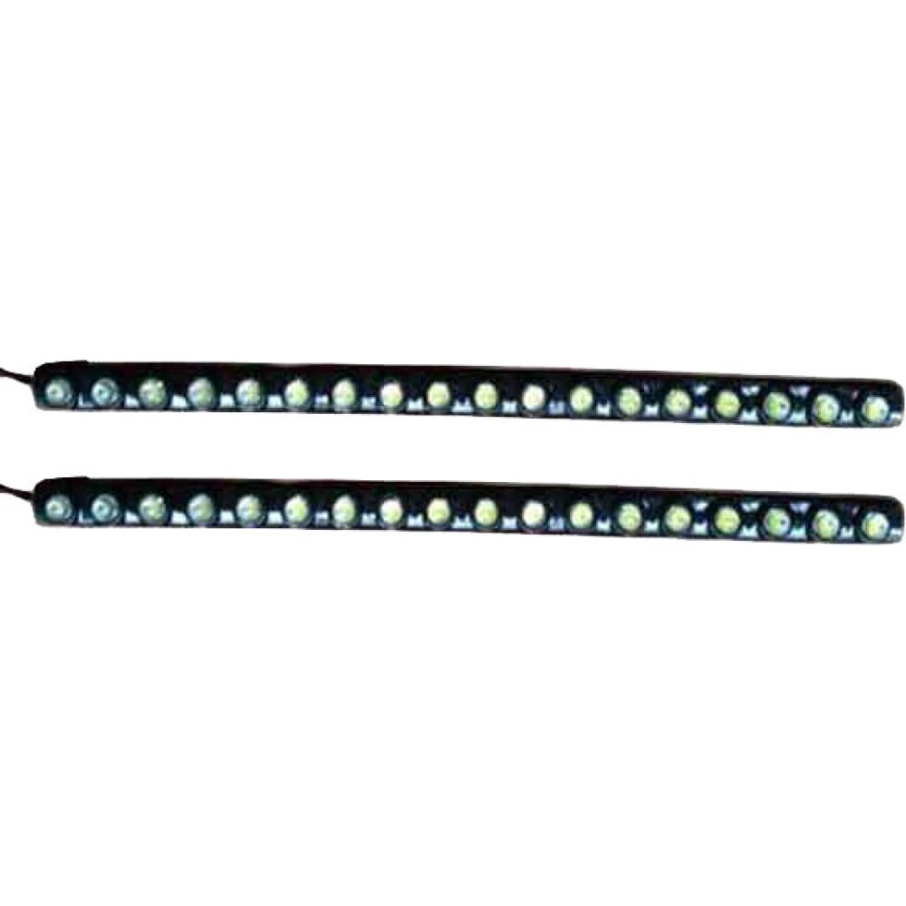 Купить Ходовые огни skyway 12v, 10 диодов, 2шт s08501014