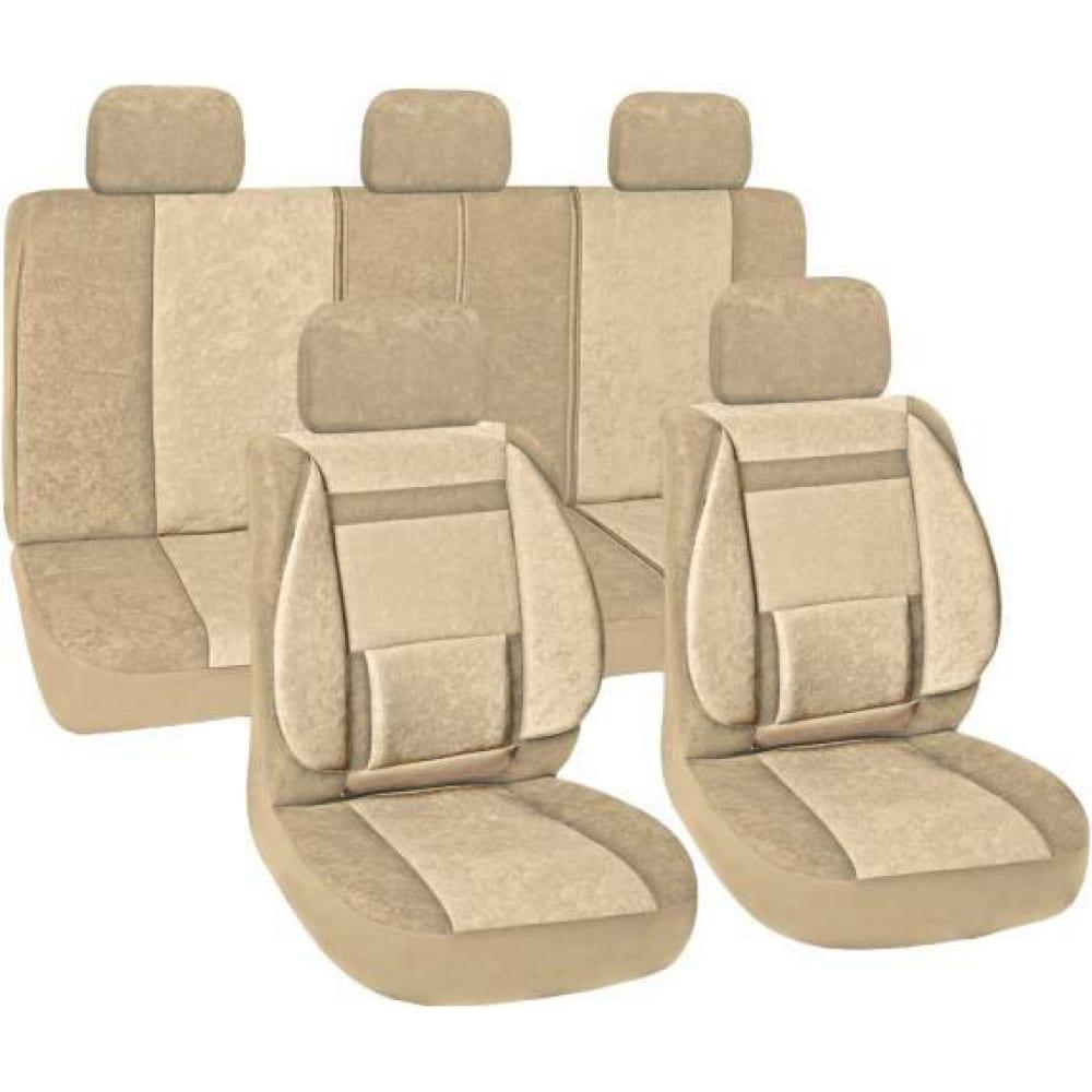 Купить Чехлы на сиденья skyway protect plus-10 вельвет, 11 предметов, бежевый s01301076
