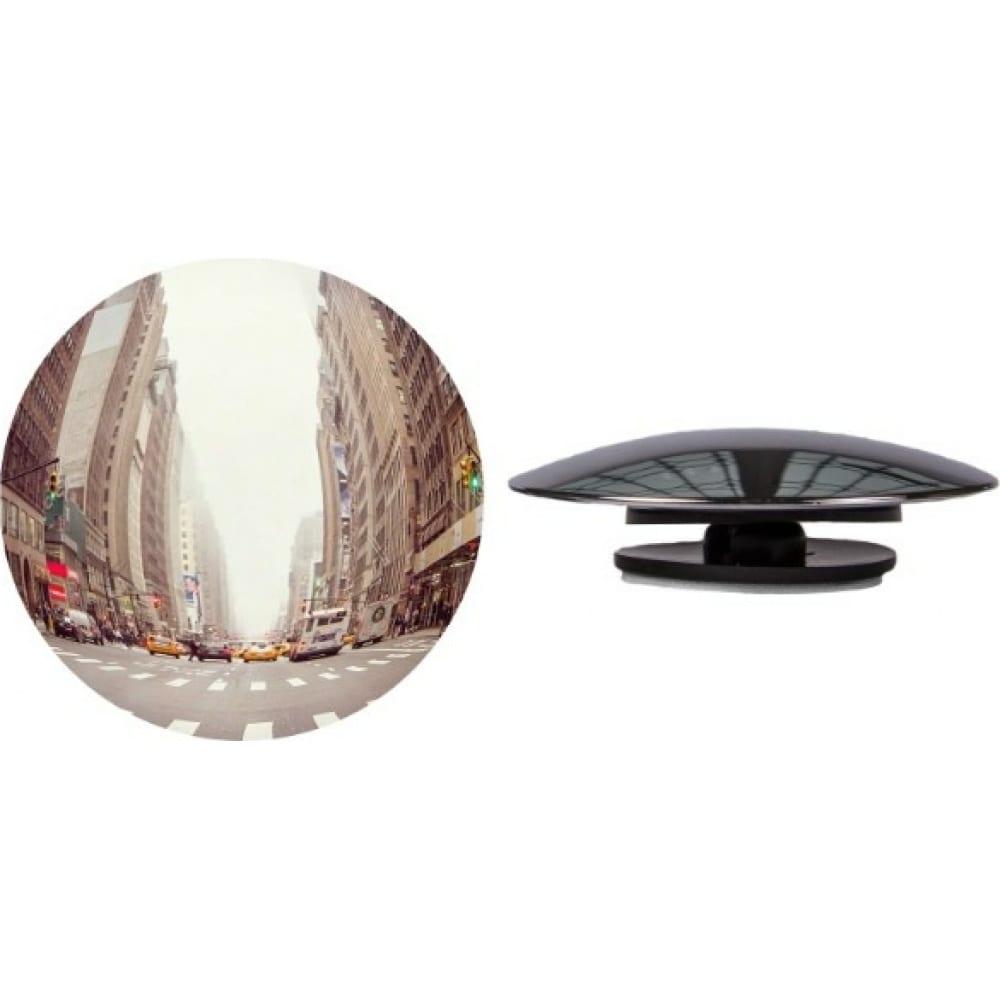 Купить Зеркало сфера мертвой зоны skyway, 50*50 мм, на подвижной ножке s00301034