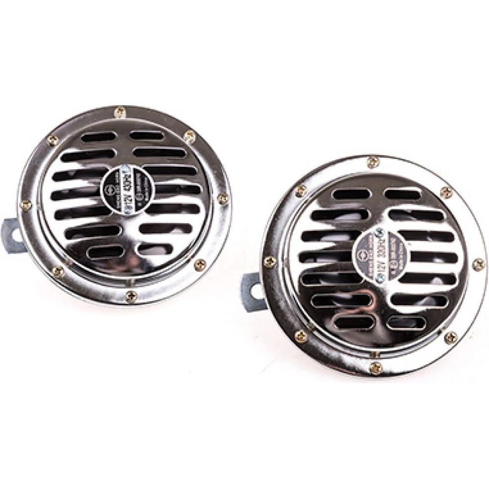 Купить Звуковой сигнал skyway super horn, дисковый, d=125 мм, 12v, 105db, металл, 2 шт, s07601001