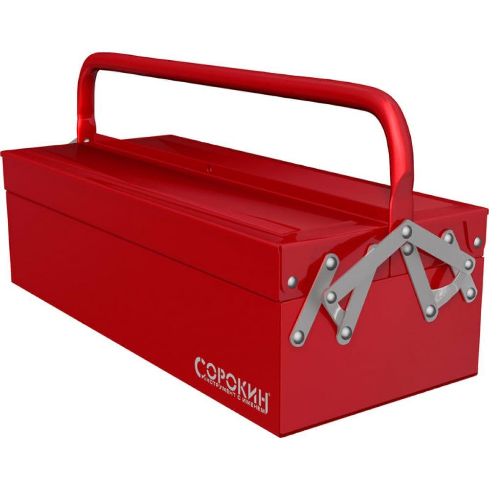 Купить Складной ящик для инструмента сорокин 3 отделения 27.143