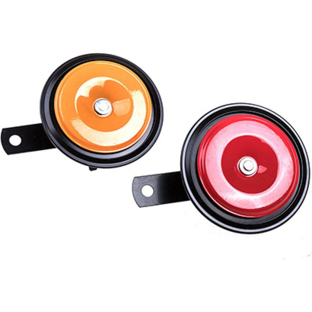 Звуковой сигнал skyway, дисковый, d=90 мм, 12v,