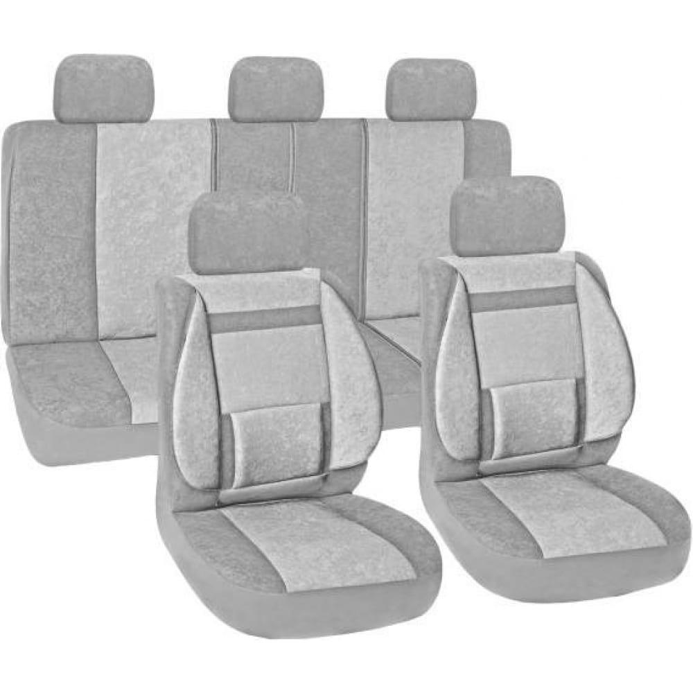 Купить Чехлы сиденья skyway protect plus-10, вельвет, 11 предметов, серый s01301075