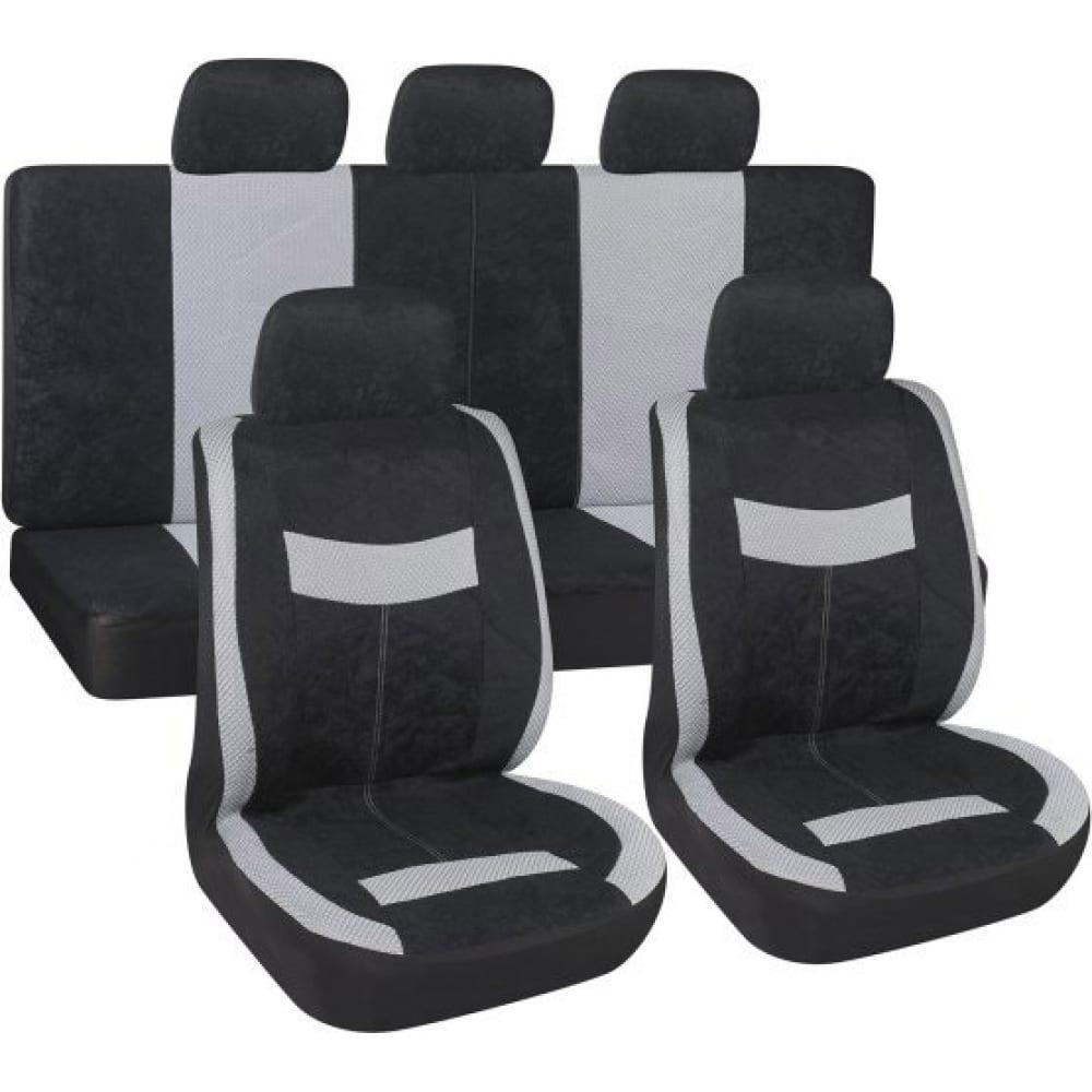 Купить Чехлы сиденья skyway velvet-2, велюр/сетка, 9 предметов, черно/серый s01301150