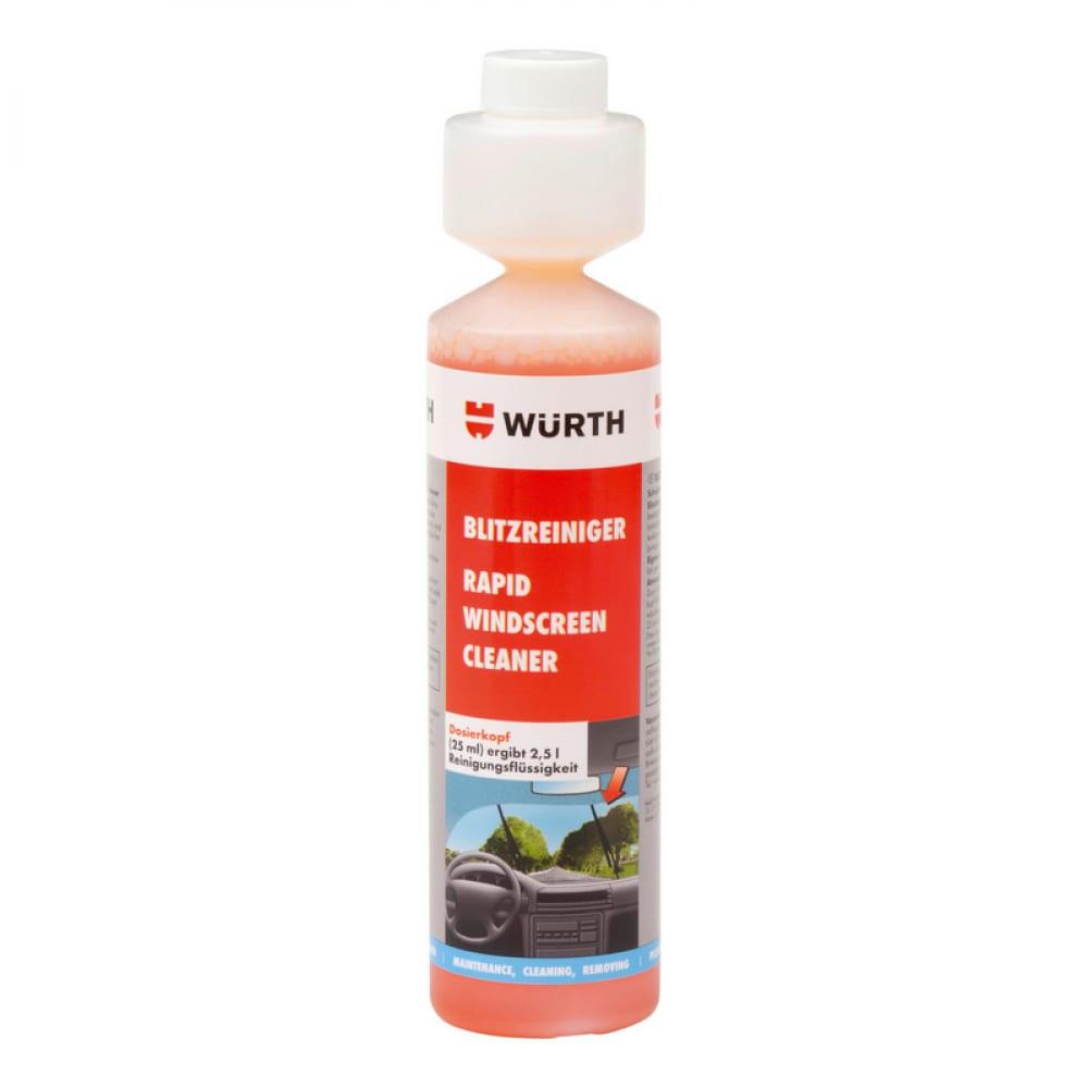 Очиститель стекол wurth rapid dostingbotl 250 0892333258053