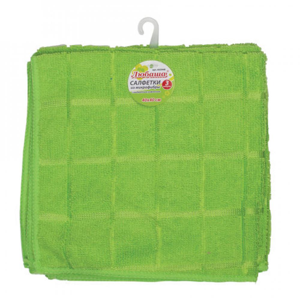 Купить Салфетки универсальные 3 шт любаша, 40 x 40 см, из микрофибра, квадратное тиснение, зеленые