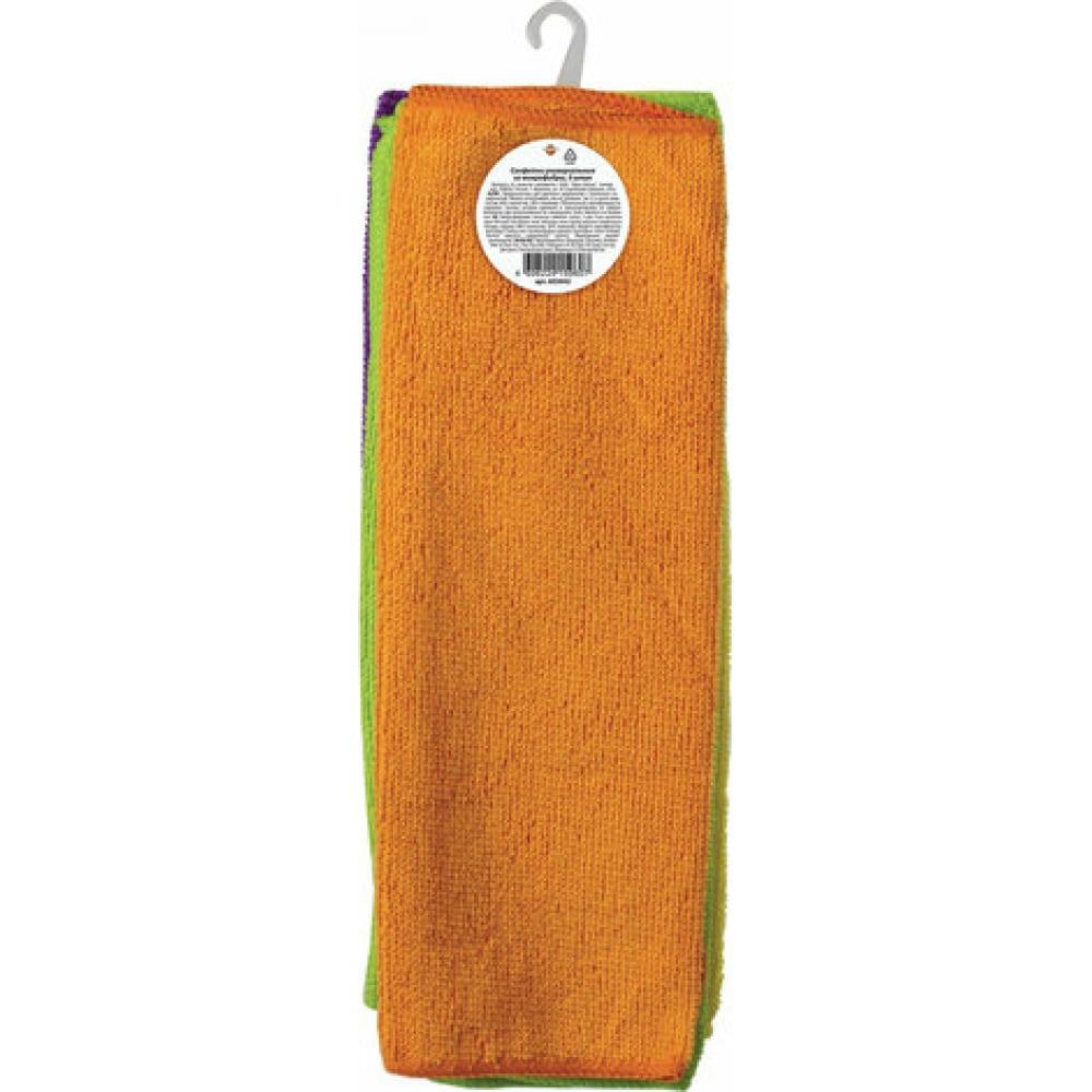 Купить Салфетки универсальные 5 шт любаша, 30x30 см, из микрофибра, 603942