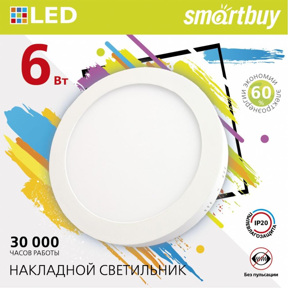Купить Накладной светильник smartbuy led round sdl 6w/6500k/ip20 sbl-rsdl-6-65k