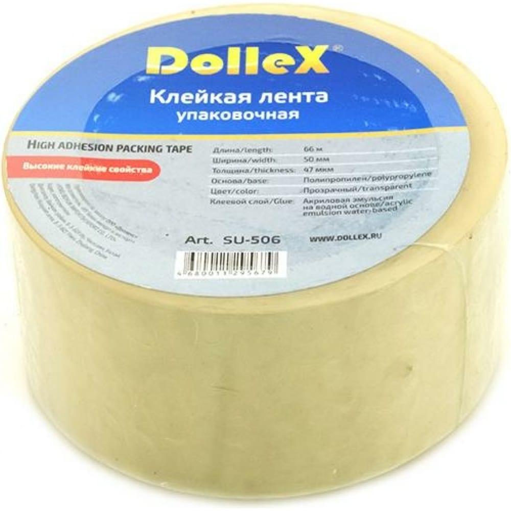 Купить Упаковочная лента dollex 50 мм х 66 м, 47 мкм, прозрачный su-506