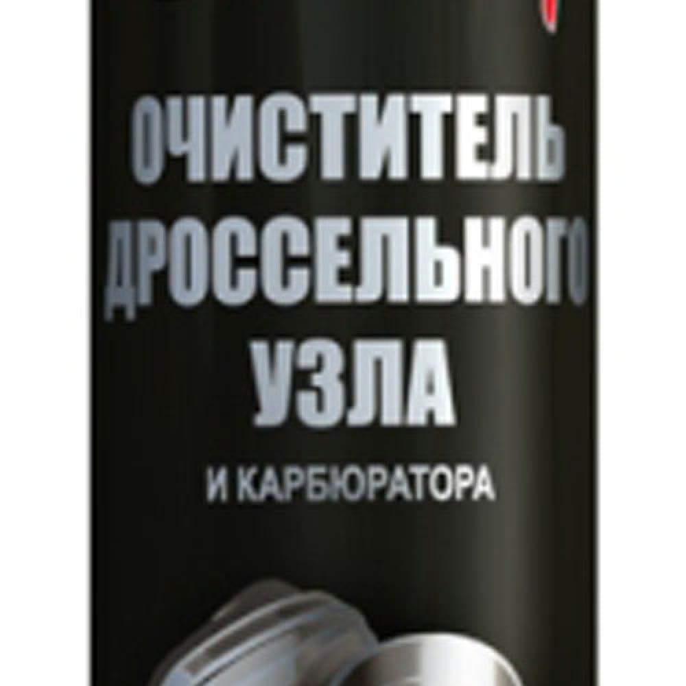 Очиститель дроссельного узла и карбюратора g power