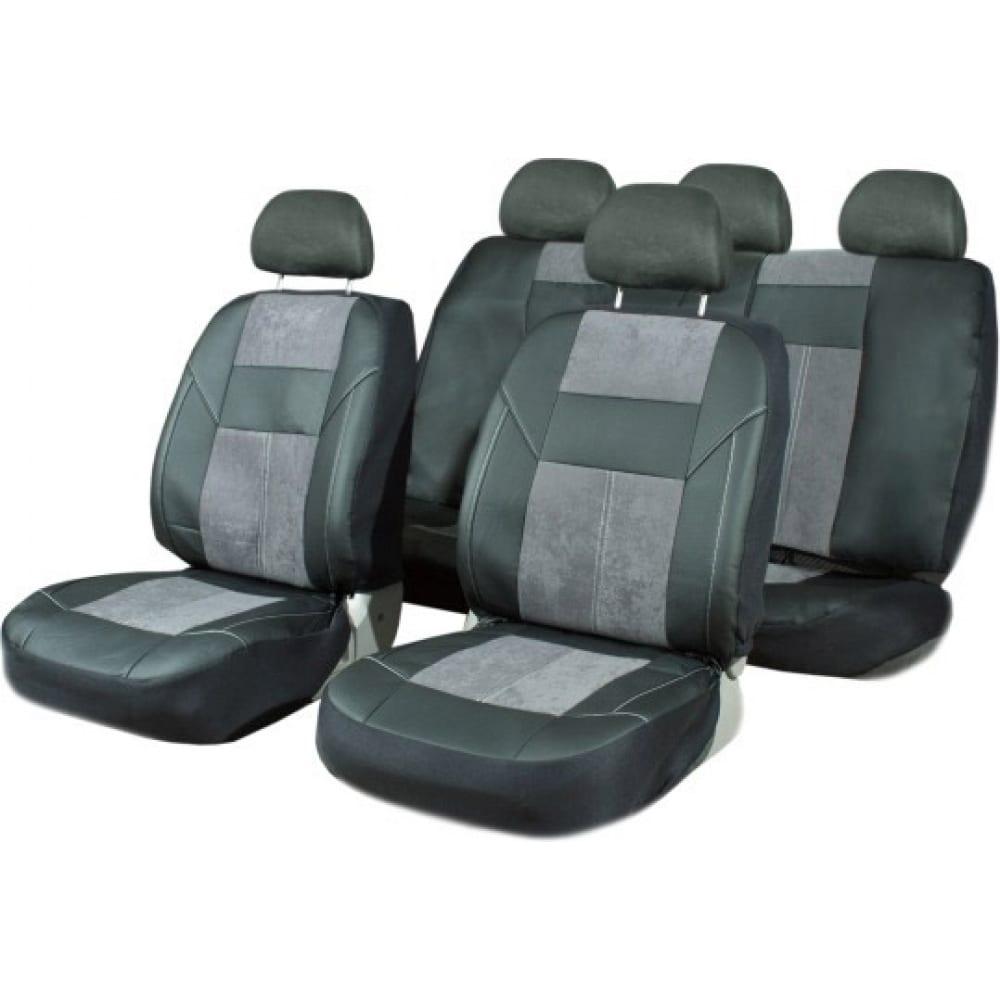 Чехлы на сиденья skyway prestige-2 экокожа/велюр, 11 предметов, черно/серый s01301037  - купить со скидкой