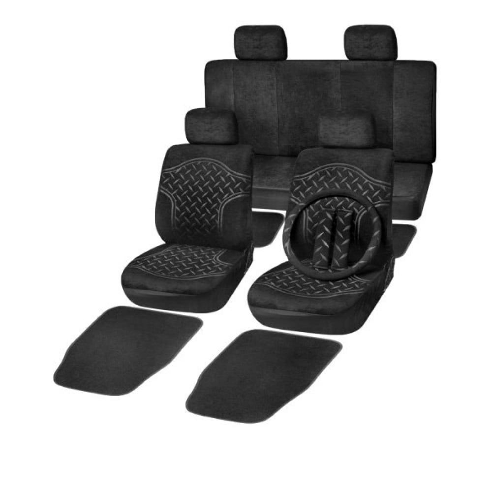 Купить Чехлы на сиденья skyway strike-2 полиэстер, черный s01301028