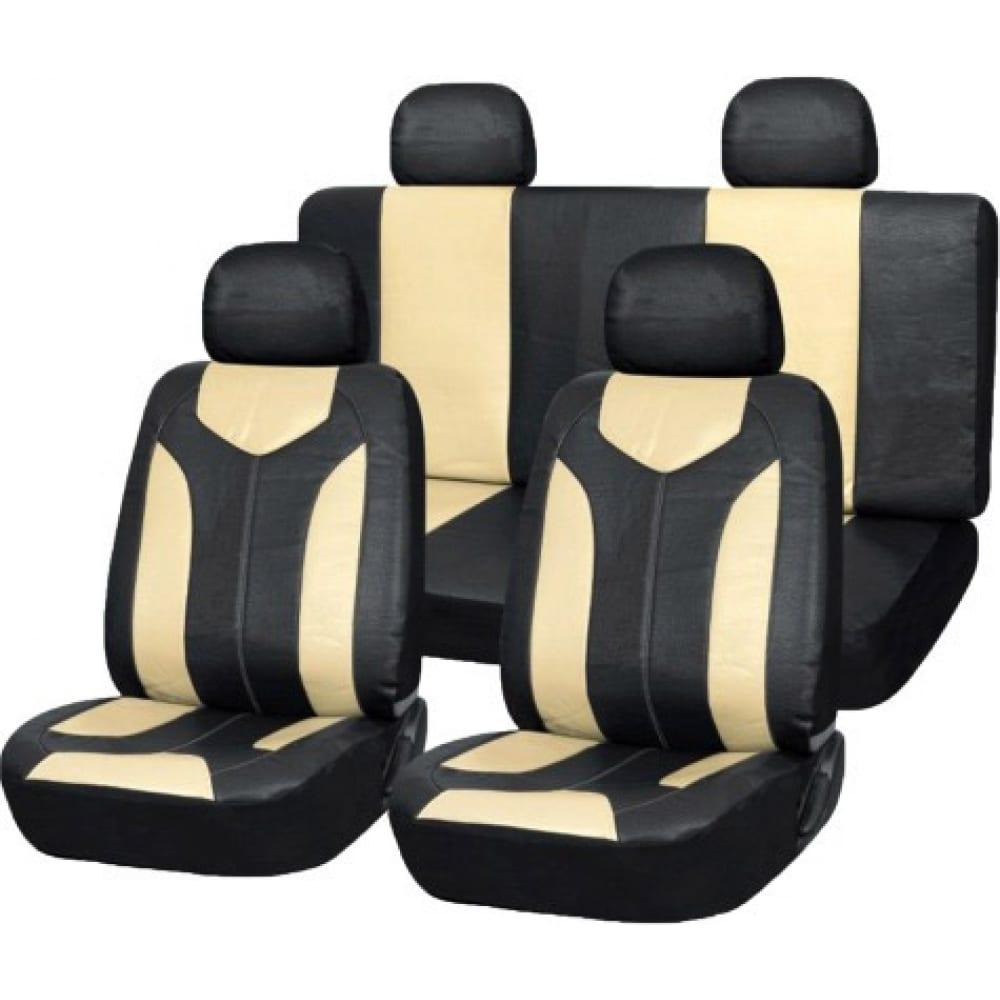 Купить Чехлы на сиденья skyway forward-15, полиэстер/сетка, 11 предметов, черно/бежевый s01301010