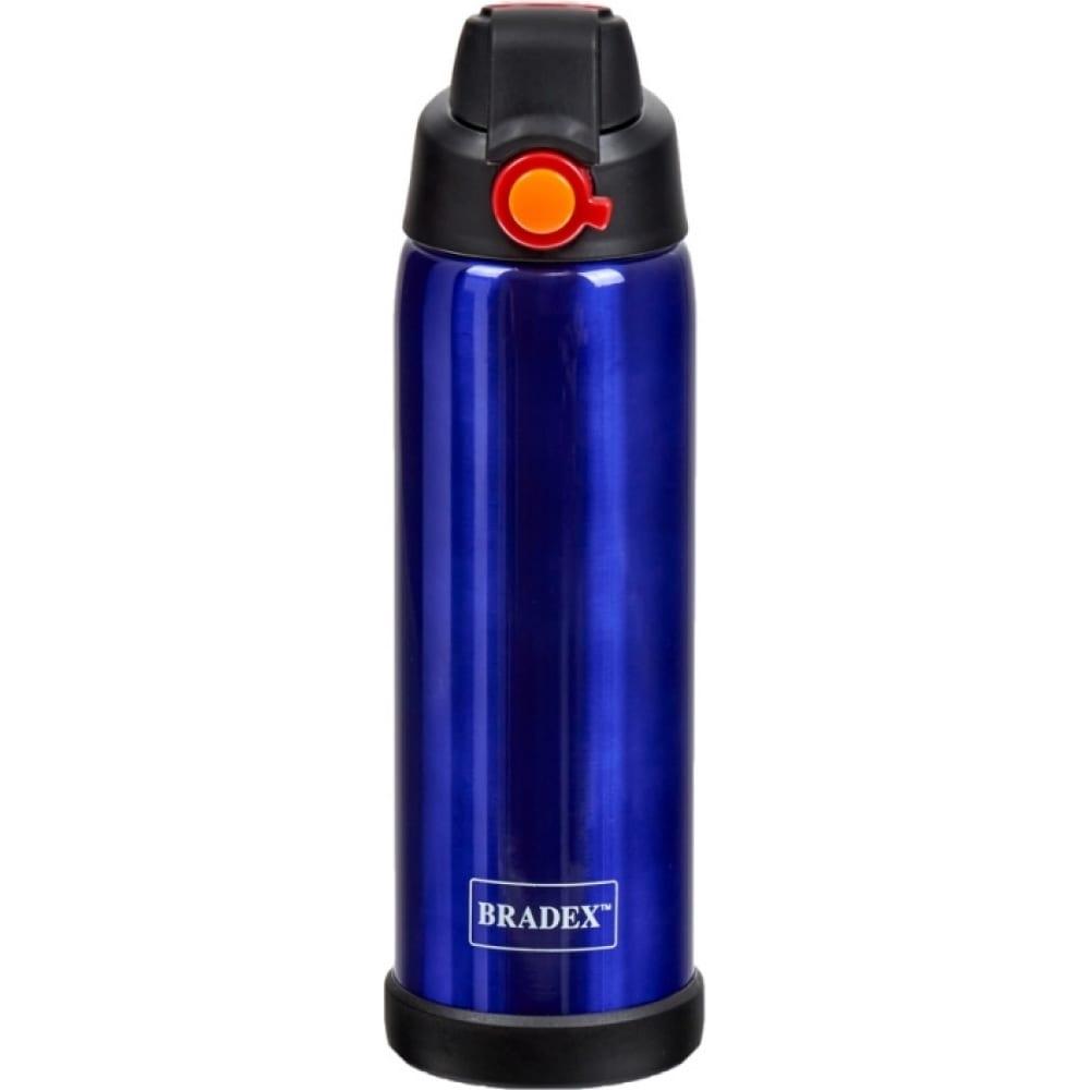 Термос бутылка bradex 770 мл, синий