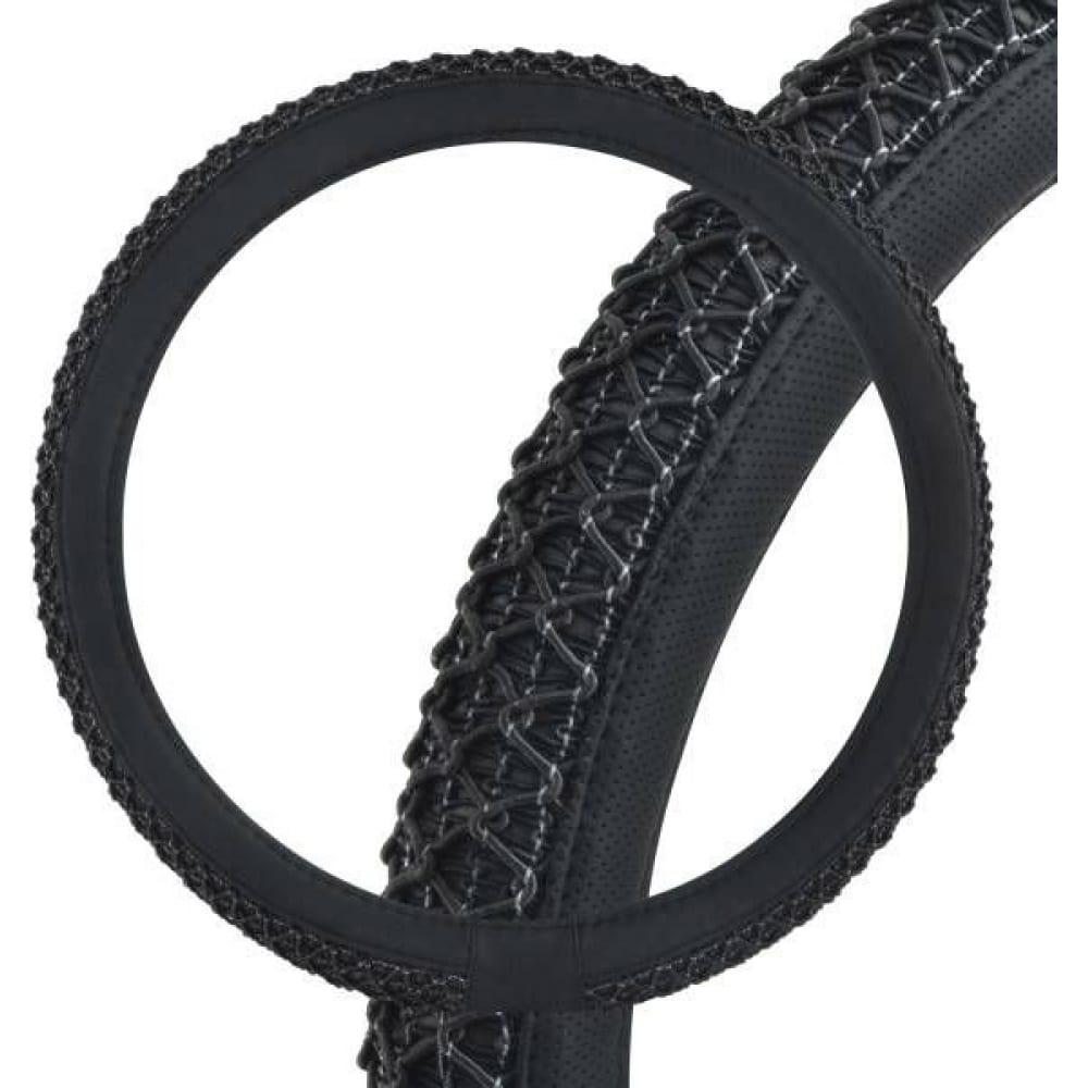 Купить Оплетка skyway modern-3 l, черная, экокожа s01102259