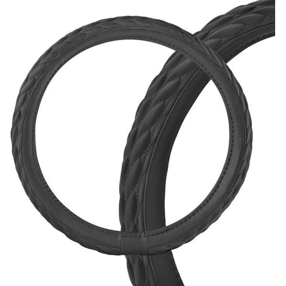 Купить Оплетка skyway modern-4 l, черная, экокожа s01102228