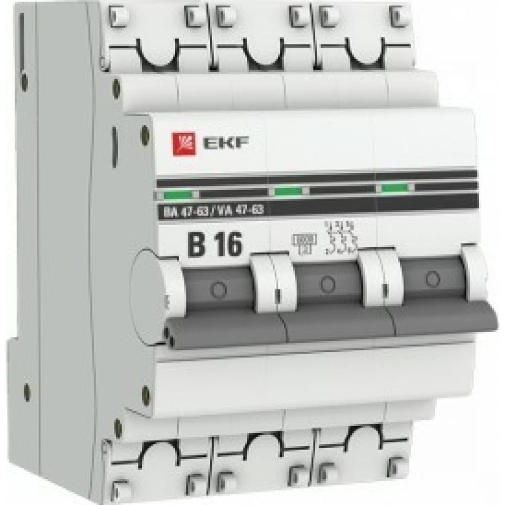Купить Автоматический выключатель ekf 3p 16а в 4, 5ka ва 47-63 proxima sqmcb4763-3-16b-pro