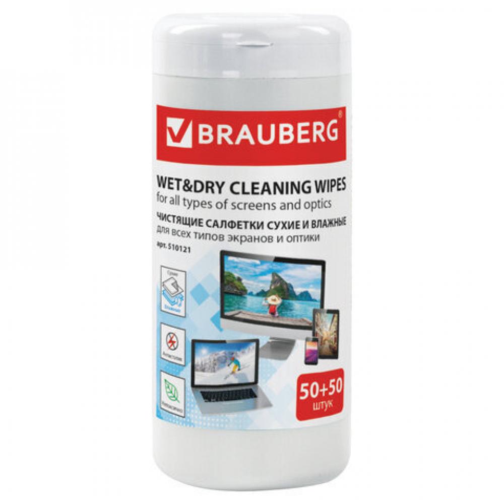 Чистящие салфетки для lcd жк-мониторов brauberg 510121  - купить со скидкой