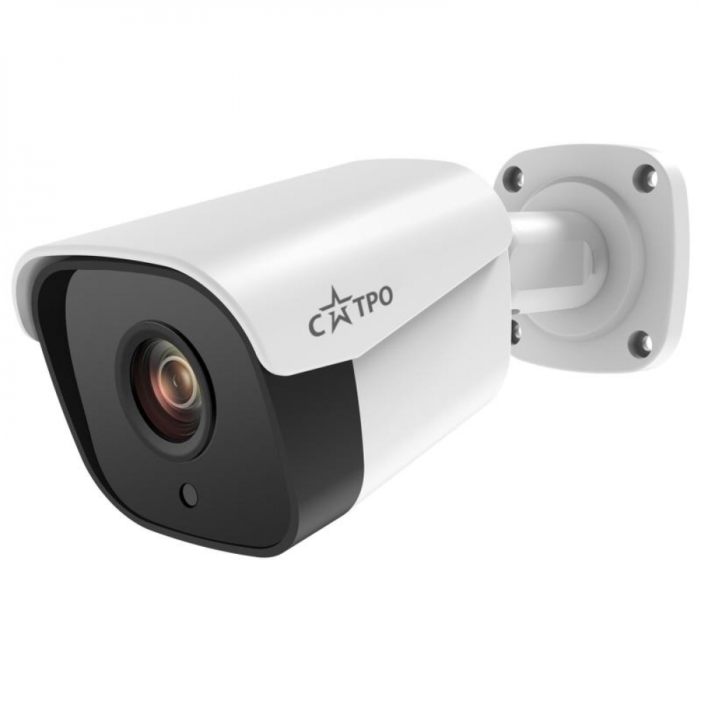 Уличная цилиндрическая mhd видеокамера сатро vc mco20f