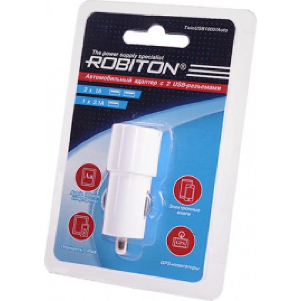 Купить Twinusb1000/auto robiton, 2100 ма, с 2 usb входом, /12-24v/, bl1 13776