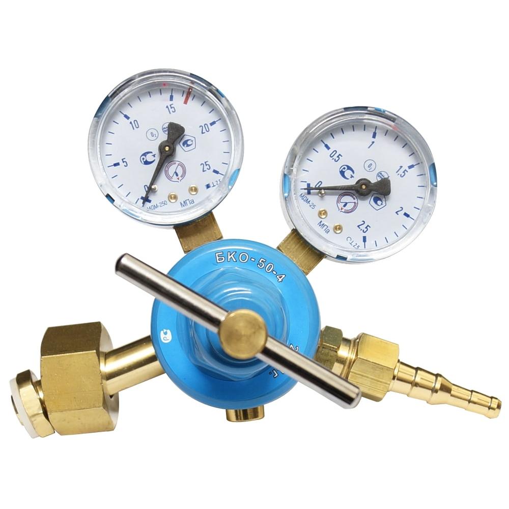 Купить Редуктор кислородный бко-50-4 brima 0010342