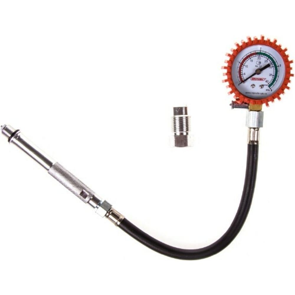 Купить Дизельный компрессометр skyway универсальный в защитном чехле s07901007