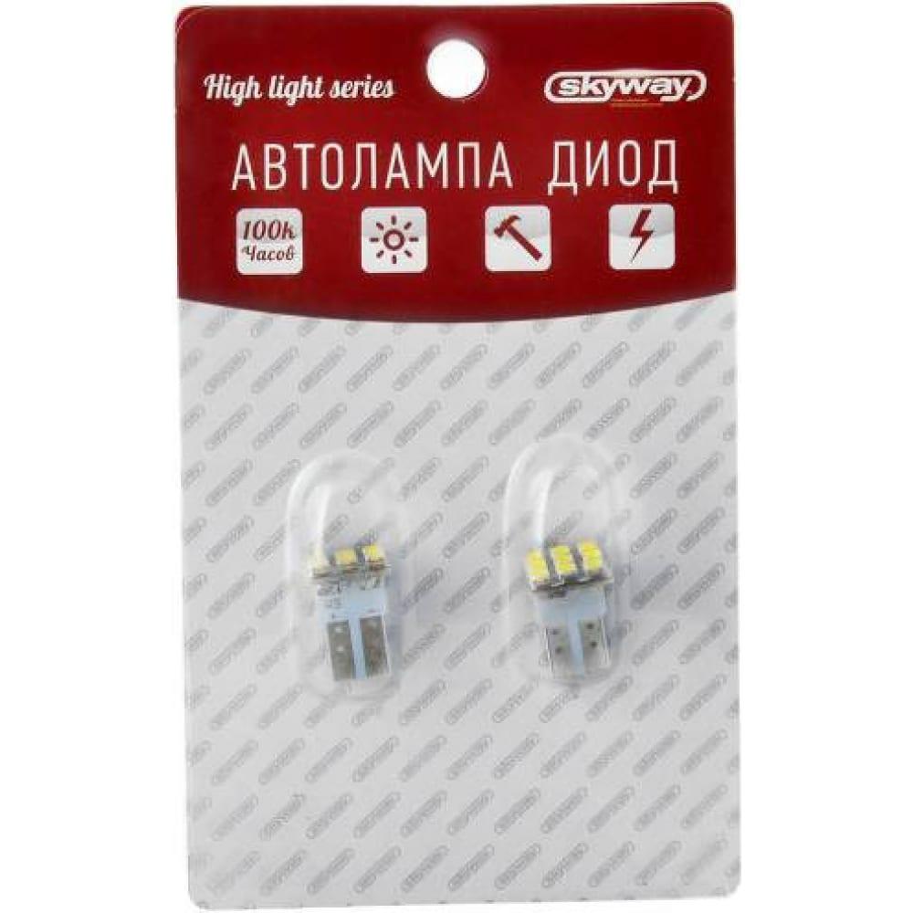 Купить Автолампа диод skyway t10*w5w* 12v 9 smd диодов без цоколя 1-контактная белая габариты, номер 2шт s08201133