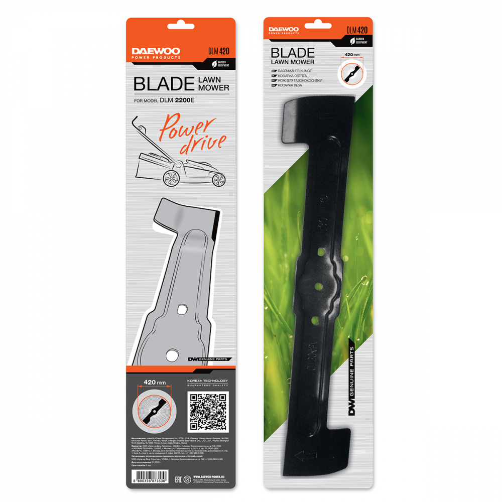 Нож для газонокосилки daewoo dlm 420