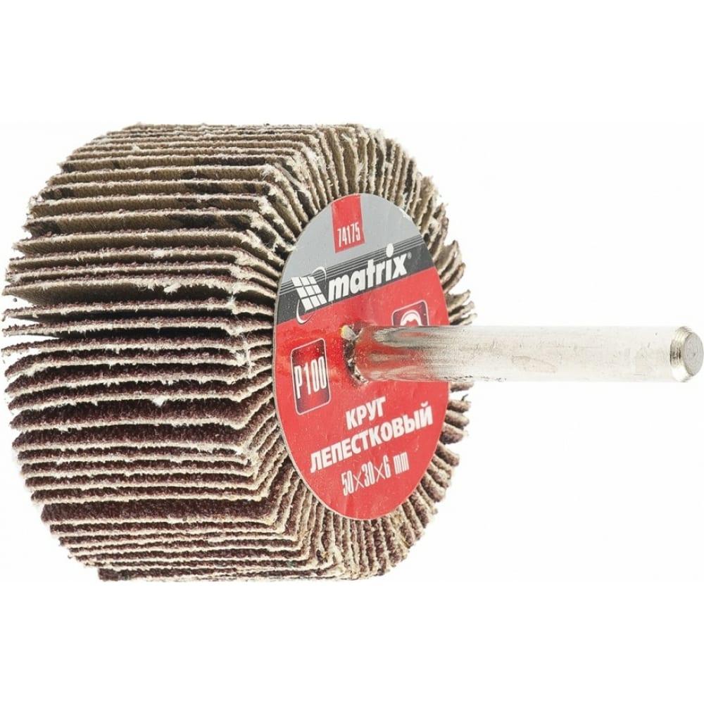 Купить Круг лепестковый (50x30x6 мм; p 100) для дрели matrix 74175