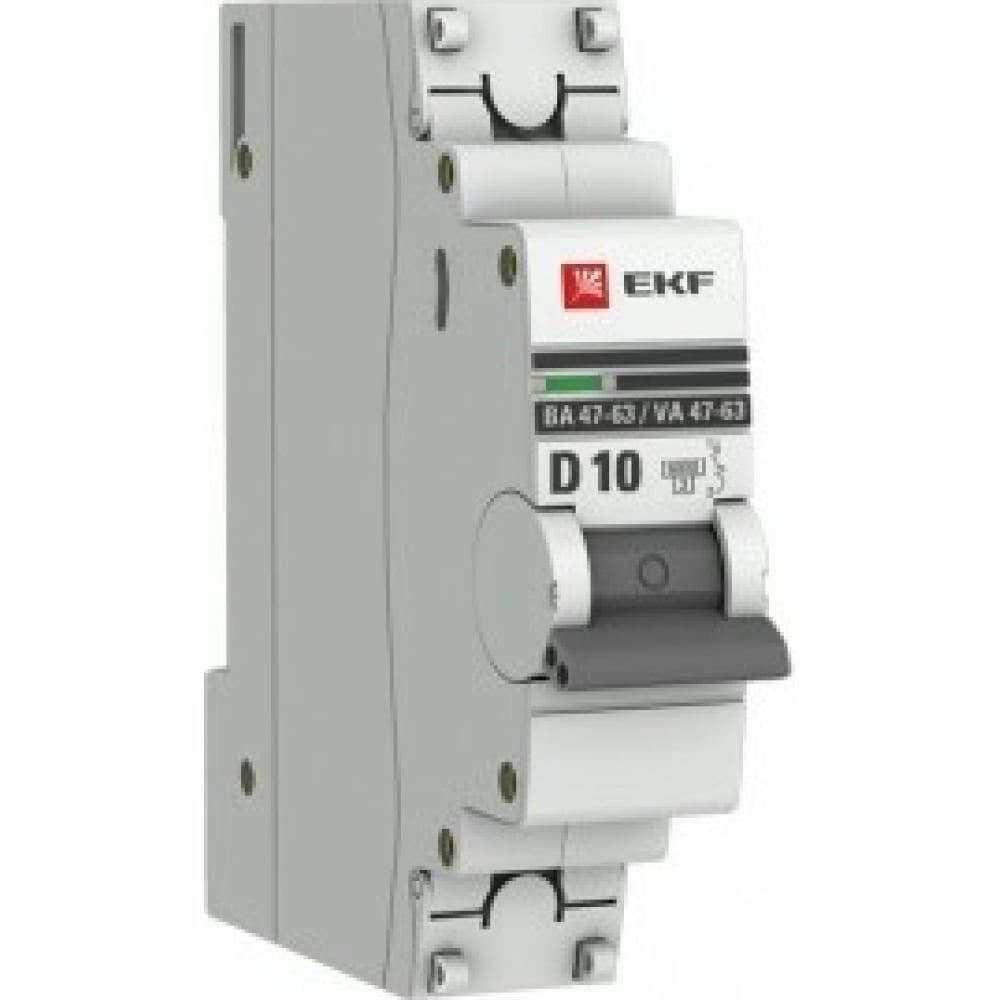 Купить Автоматический выключатель ekf 1p, 10а, 6ка, ва 47-63, proxima sq mcb4763-6-1-10d-pro