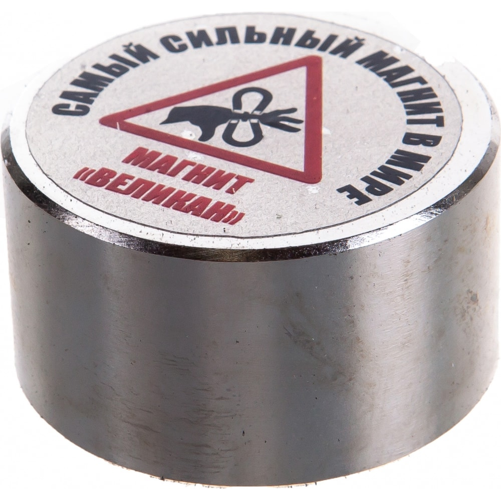 Неодимовый магнит диск 45х25 мм forceberg магнит