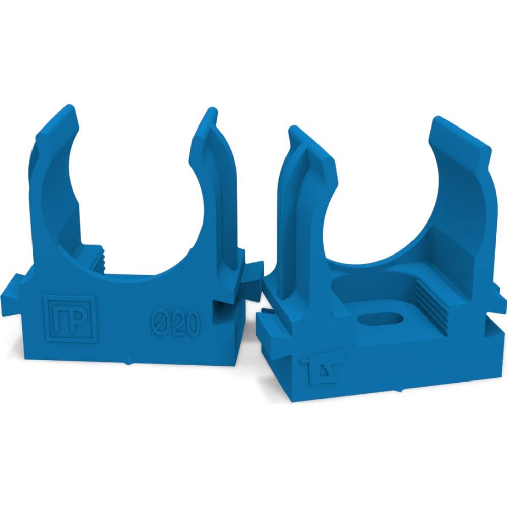 Купить Крепеж-клипса для труб промрукав для монтажного пистолета синяя д20 pr13.0144