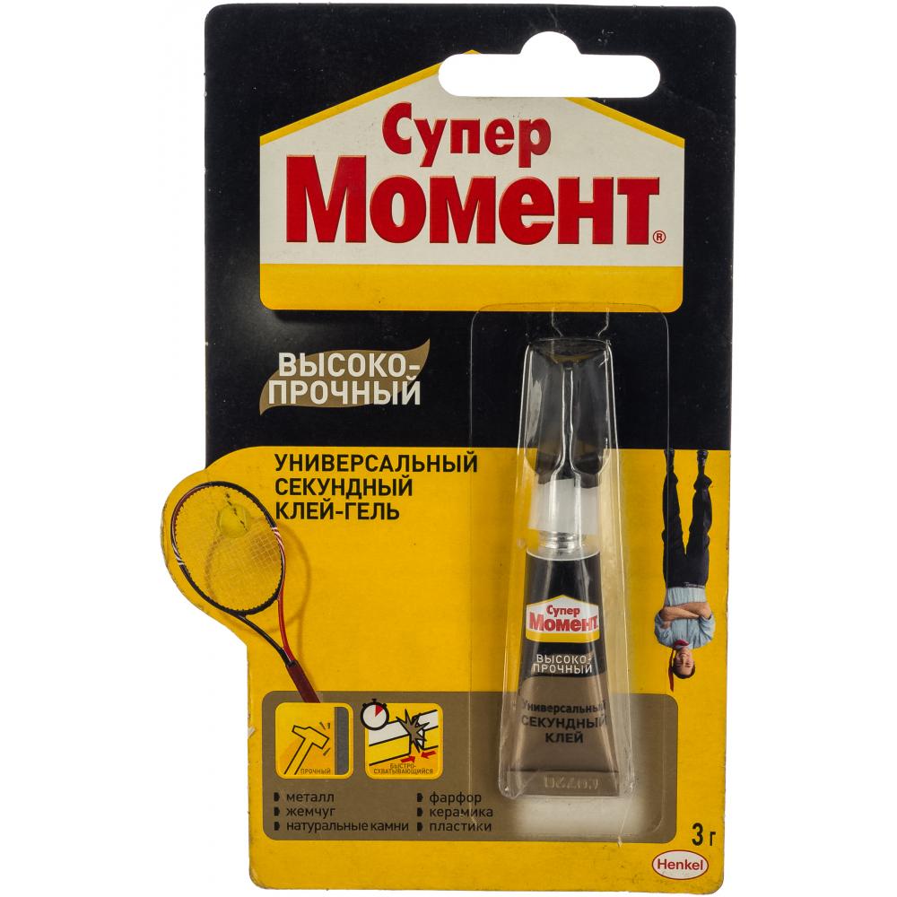 Купить Супер-клей момент высокопрочный 3 г 1700011 б0022990