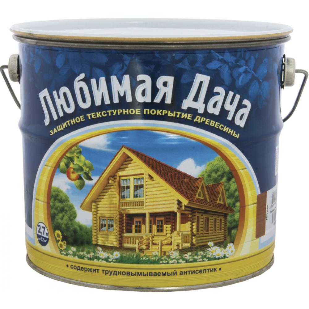 Защитно-декоративное покрытие для древесины любимая дача груша 2.7 л 4 35269