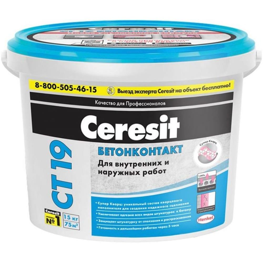 Купить Грунтовка ceresit бетоноконтакт ct 19 зима 15 кг 1/44 208293