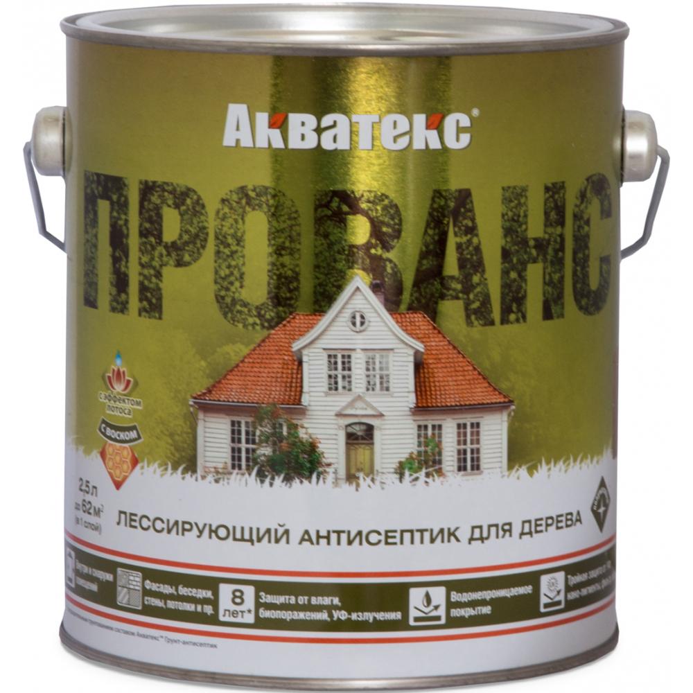 Купить Антисептик для дерева акватекс прованс венге 2.5 л 4 205717