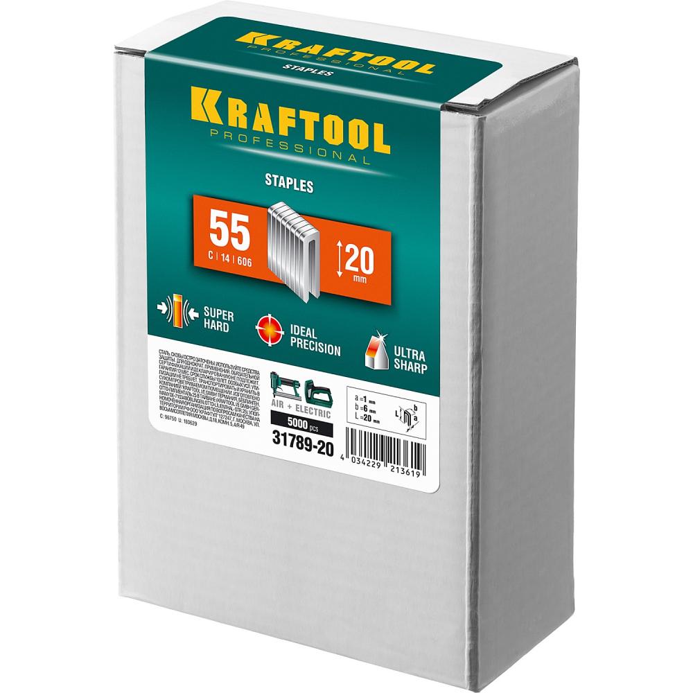 Закаленные скобы для степлера kraftool тип 55 20 мм 5000 шт. 31789-20