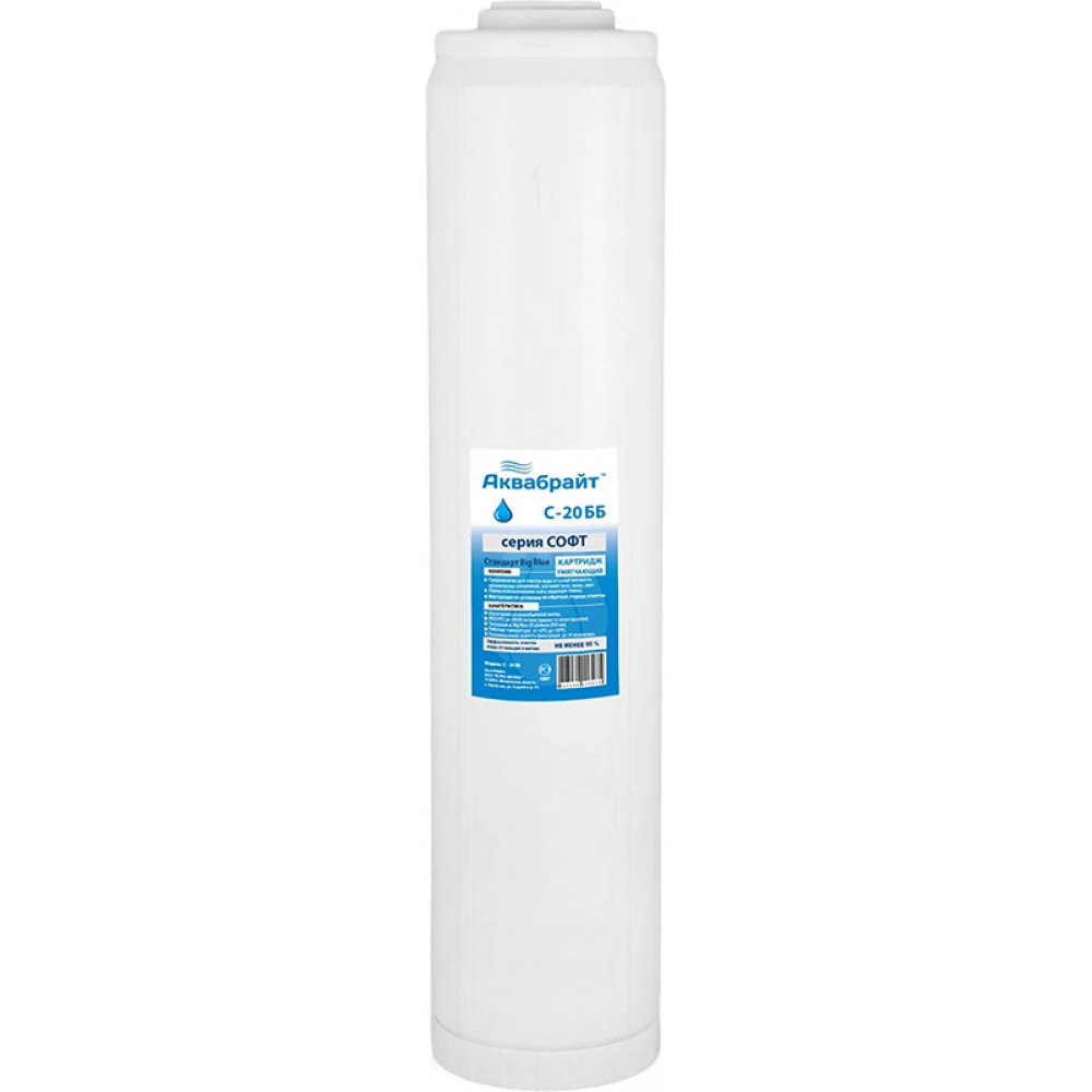Купить Картридж для умягчения воды аквабрайт с-20 бб аналог st-20bb 33612