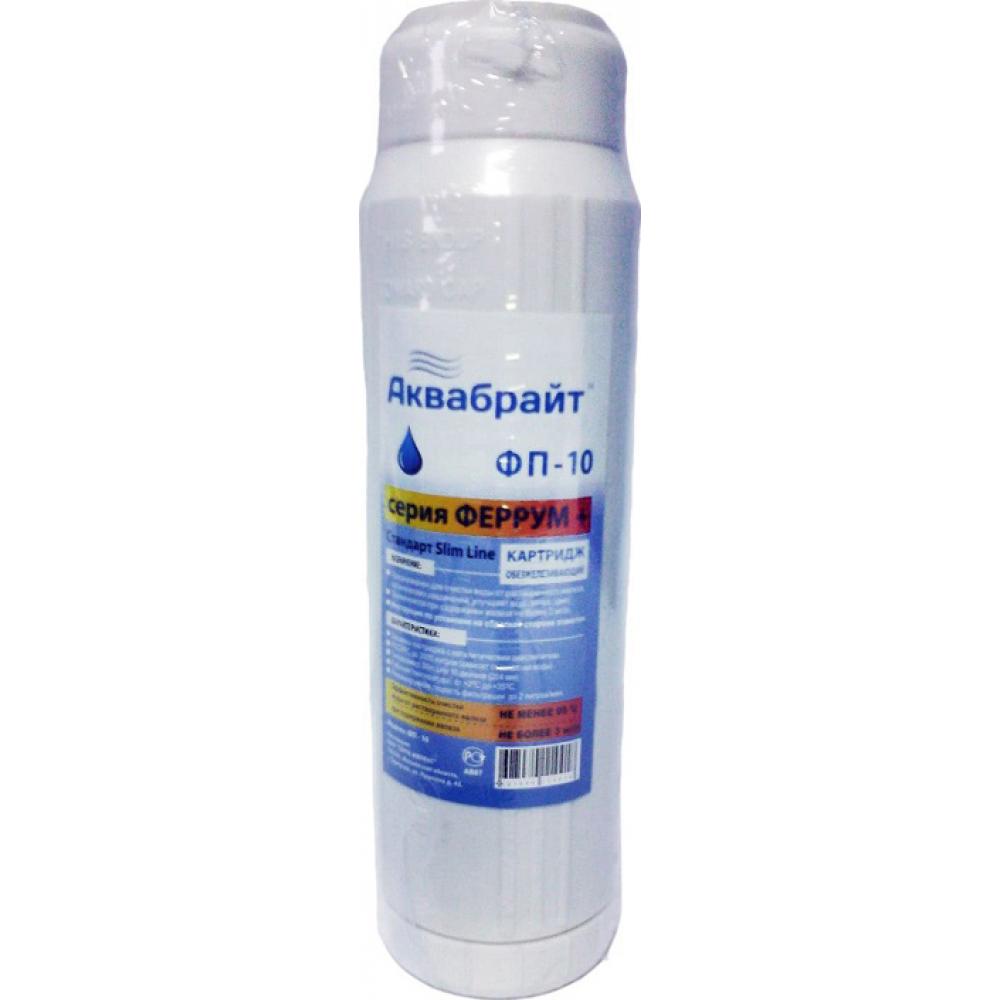 Картридж для удаления железа из воды аквабрайт