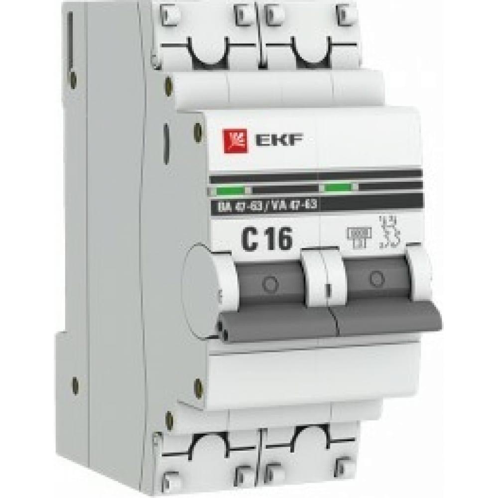 Автоматический выключатель ekf 2p 16а 6ка ва 47-63 proxima sqmcb4763-6-2-16c-pro