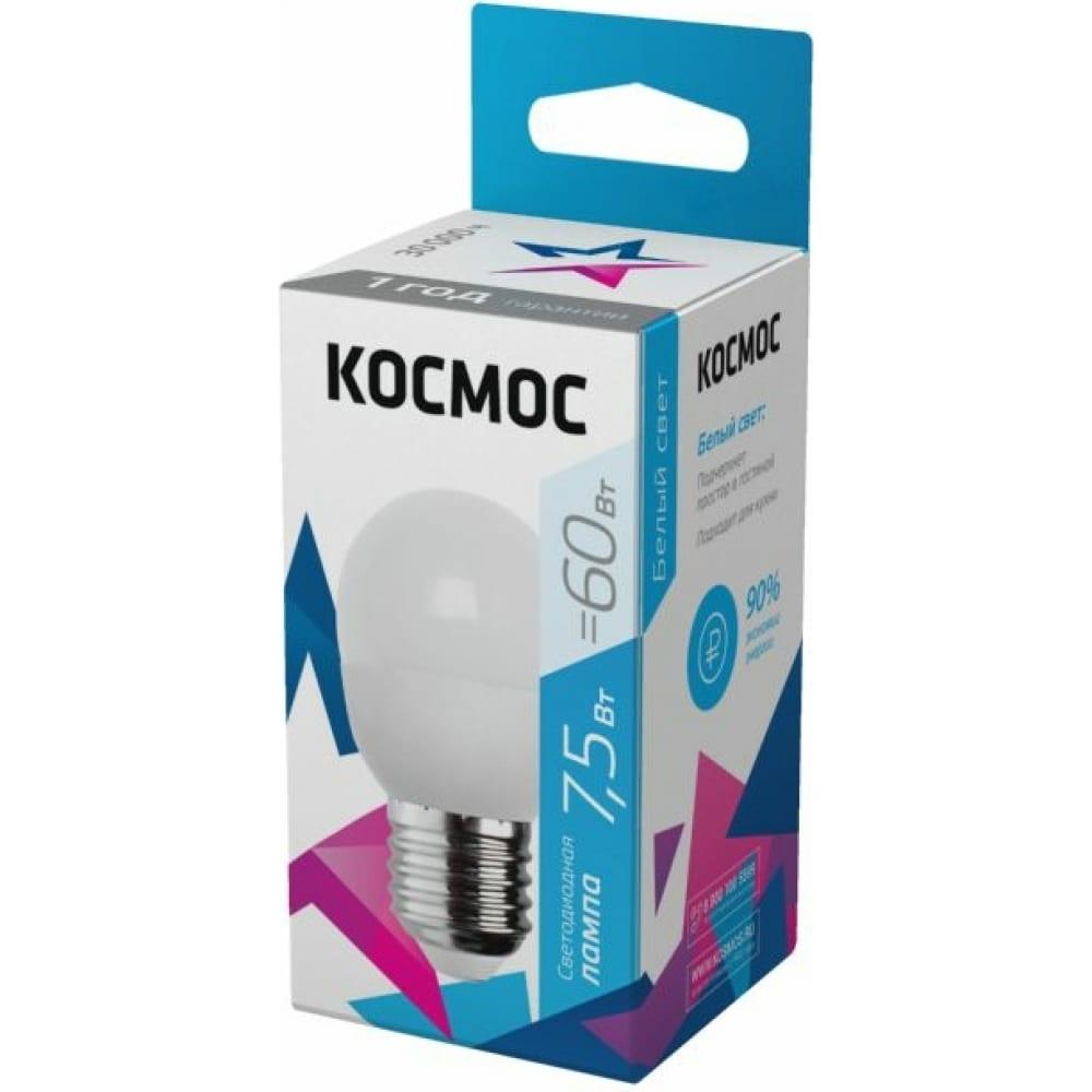 Купить Светодиодная лампа космос gl45 7.5w 220v e27 6500k lkecled7.5wgl45e2765