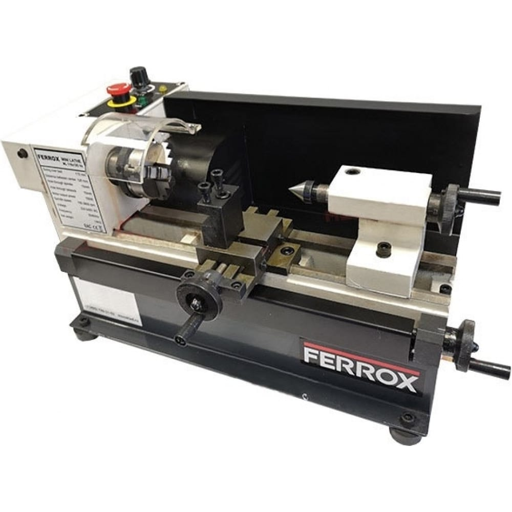 Мини токарный станок ferrox ml 110x125