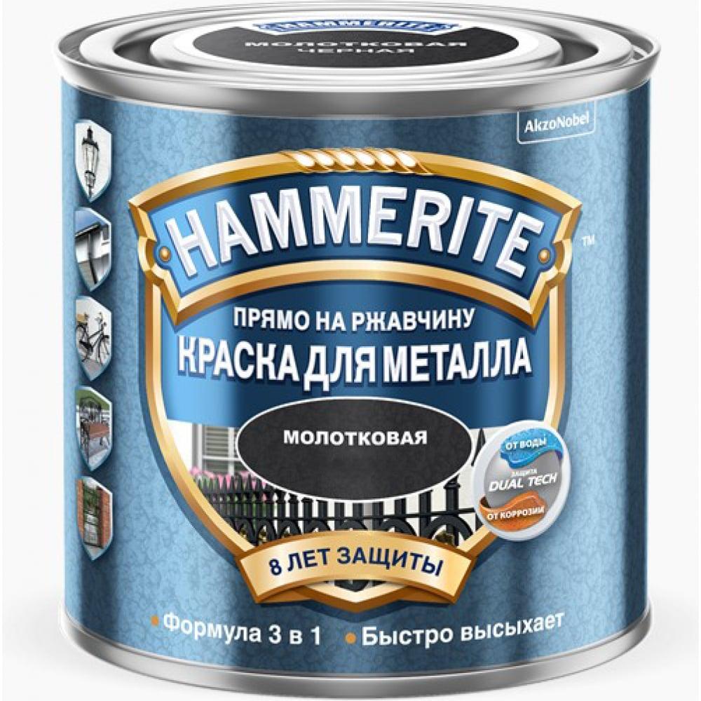 Купить Молотковая эмаль hammerite hammered по ржавчине, темно-синяя 0, 75л 5093393