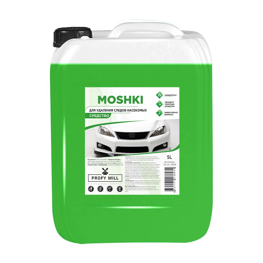 Средство для удаления следов насекомых mоshki