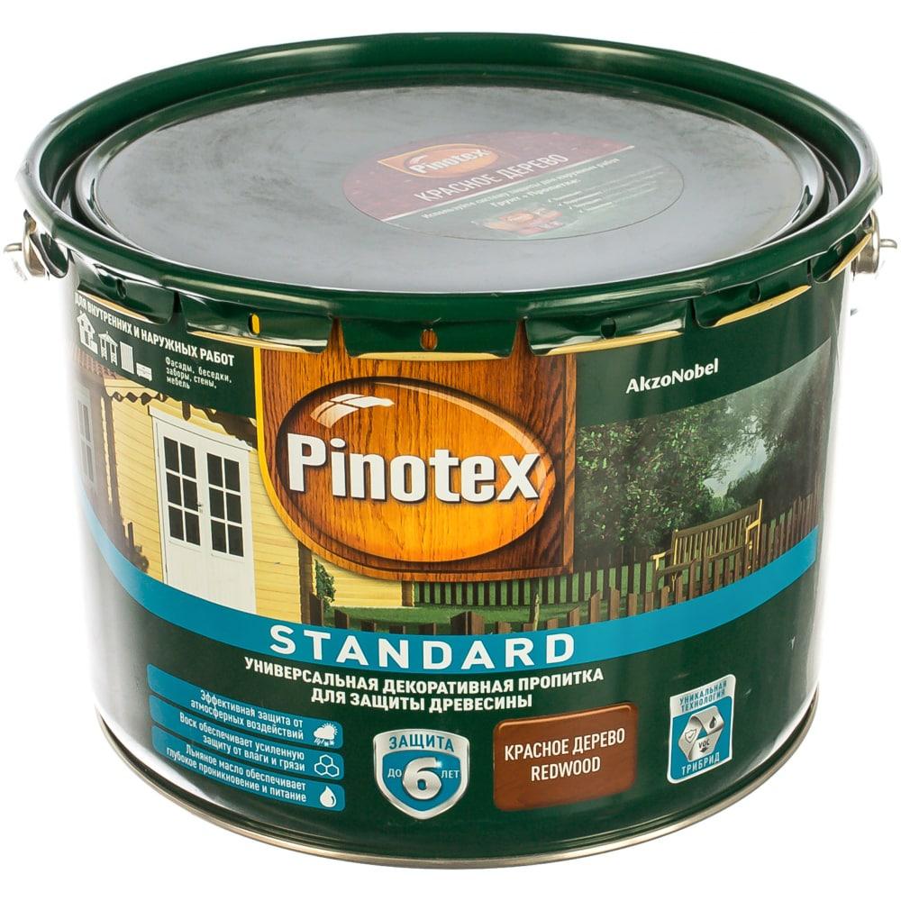 Антисептик pinotex standard красное дерево 9л 5270603