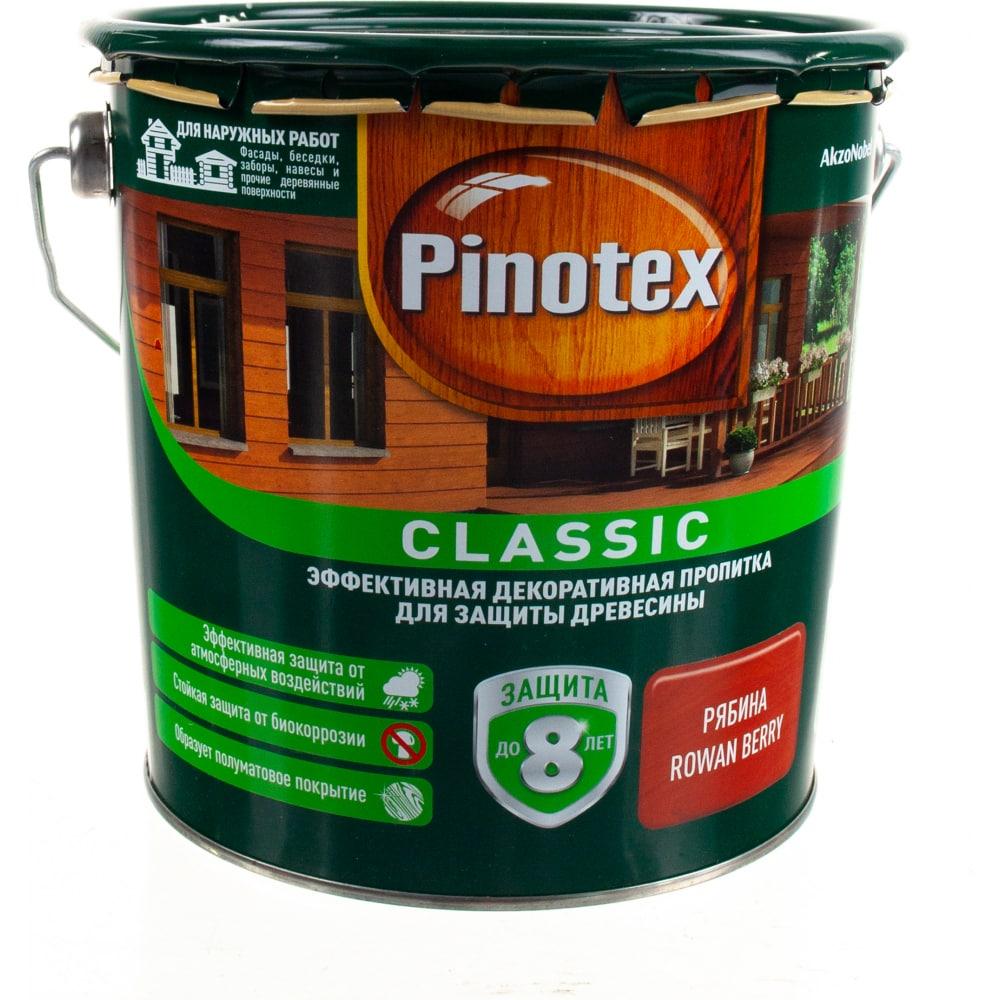 Антисептик pinotex classic nw рябина 2,7л 5195456