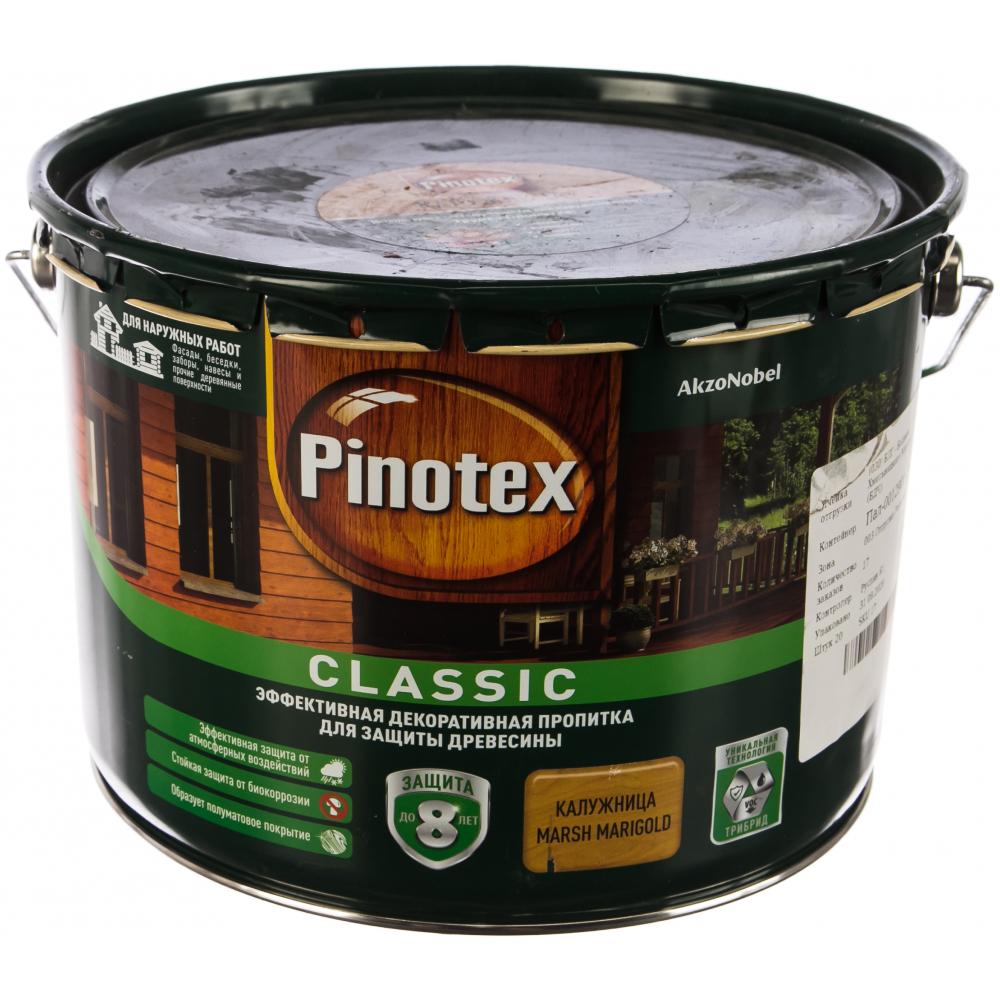 Антисептик pinotex classic nw калужница 9л 5270886